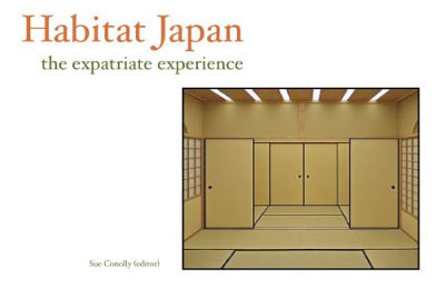 Free ebook on expat life in Japan