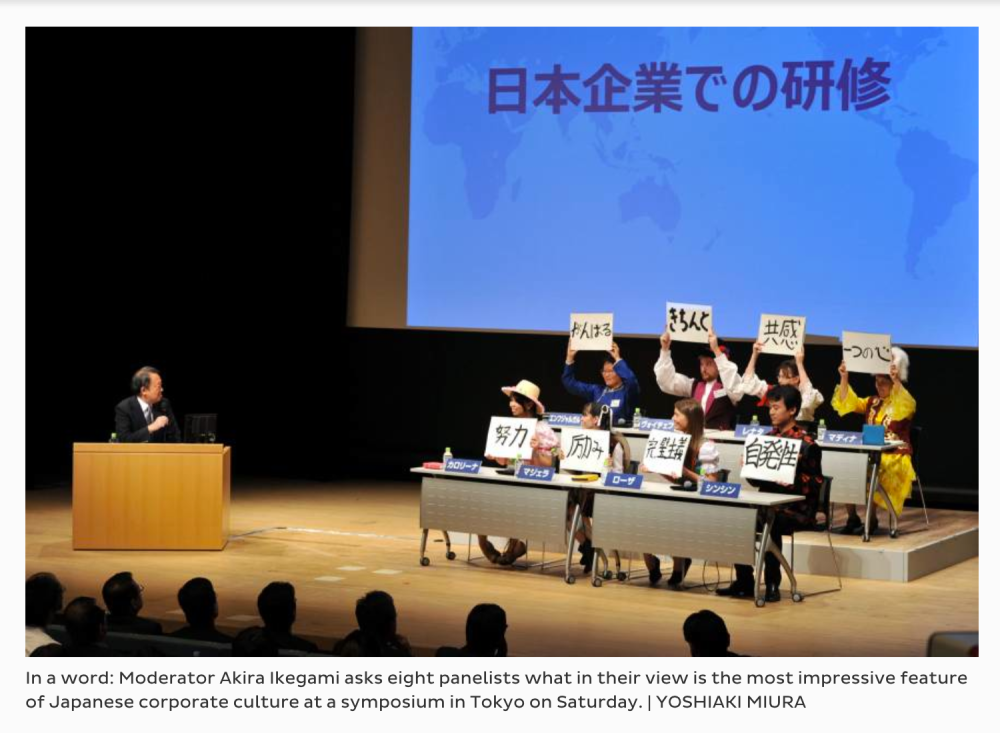 Japan to Foreigners: Tell Us How Impressive We Are
