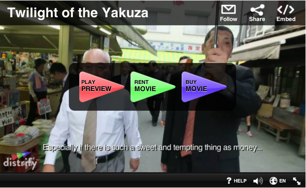 Click on the image to view Twilight of the Yakuza on distrify.com