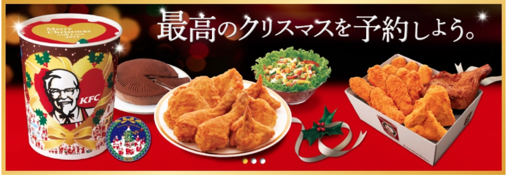 Kfc Japan Christmas.Kfc And Christmas Cake Christmas In Japan Japansociology