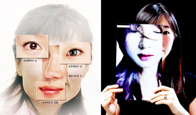 Korea Cosmetic Surgery